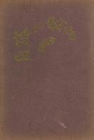 La Voz 1929